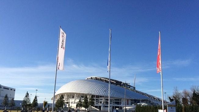 MŚ 2018 Soczi: Stadion Olimpijski Fiszt