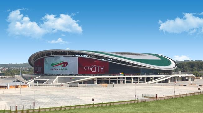 MŚ 2018 Kazań: Kazań Arena