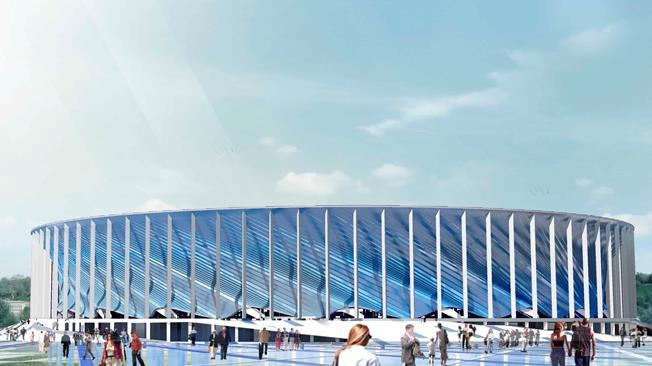 MŚ 2018 Niżny Nowogród: Stadion Striełka