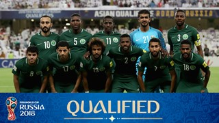 zdjęcie zespołu dla Arabia Saudyjska (2018)