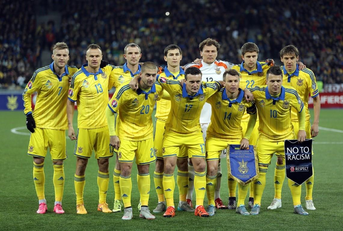 zdjęcie drużyny dla Ukraina